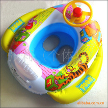 manufacturers selling children sit / boat / toy boat floating swimming ring with steering wheel horn