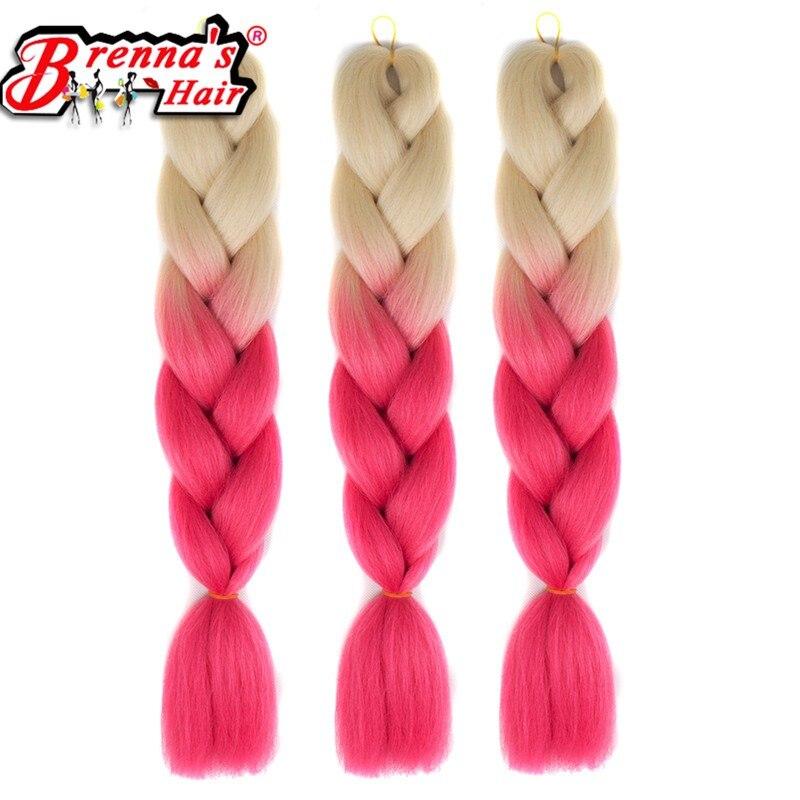 weave (3)