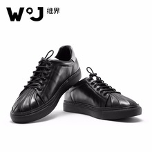 W.J Genuine Cow Leather Sneakers Men Thick Sole Casual Lace Up Shell Shape Toe Solid Casual Shoes