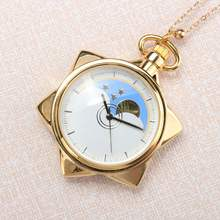 New Sailor Moon Anniversary Crystal Star Bolsillo Watch Necklace Pendant Chain Tuxedo Fans Cosplay Anime Accessories With Box