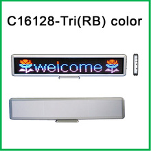 16128pixel Led desktop display Tri(red blue)color LED dot matrix signs battery board indoor LED moving message led table screen(China)