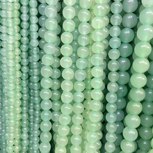 4-12MM 2Strands/pack Natural Stone Aventurine Quartz Bead Strands Semi-precious Jewelry Loose Beads