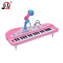 37 Keys Instrumentos Musicais Children's Toy Piano Musical Instruments With MP3 USB Play Microphone Music Girl Educational Toys(China)