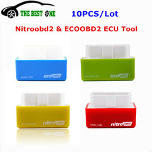 10PCS/Lot ECOOBD2 ECU Chip Tuning Box Save 15% Fuel Nitroobd2 For Benzine Diesel Engine ECO Nitro OBD2 OBDII More Power & Torque(China)