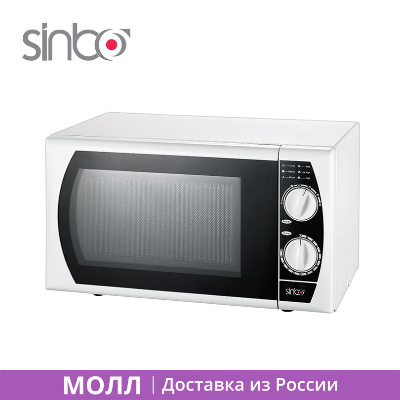 Sinbo SMO 3657 Microwave oven 17L 700W Timer for 30 Mins Door Press Type 6 levels of Microwave Power Defrost function