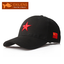 [EXILIENS] 2017 New Fashion Baseball Cap Brand Hot Cotton China Solid Snapback Caps Top Strapback Bboy Hip-hop Hat For Men Women(China)