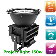 150W LED flood light High power bay light , Stadium lights , heat dissipation  technology, outdoor  IP 65, 3 years warranty