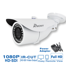 Rmony HD SDI camera 1080P 1/2.7'' CMOS Sensor digital security camera Indoor outdoor SDI  4MM HD-SDI Bullet infrared cctv camera