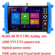 H.265 4K IP camera tester AHD TVI CVI CCTV Tester Analog CVBS test monitor with TDR ,optical power meter ,Visual fault locator