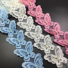 H032 Butterfly Flower Soluble Organza Lace Trim Knitting Wedding Embroidered DIY Handmade Patchwork Ribbon Sewing Supplies Craft(China)