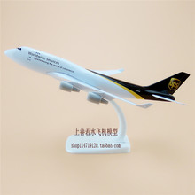 New Free Shipping 16cm Alloy Metal Air UPS Airlines Boeing 747 B747-400 Airways Plane Model Aircraft Airplane Model Gifts