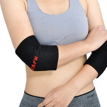 1 Pair Tcare Elbow Massager Self-heating Elbow Support Brace Thermal Tourmaline Belt Therapy