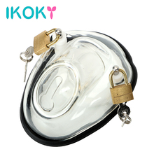 Buy IKOKY Male Chastity Device Cock Cages Men's Virginity Lock Penis Ring Adults Products Erotic Toys Cock Ring Chastity Belt