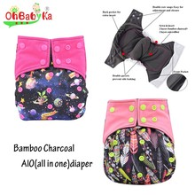 Ohbabyka Charcoal Bamboo Insert All-in-one AIO Cloth Diaper with Pocket Reusable Baby Diapers Cover Adjustable Baby Nappies