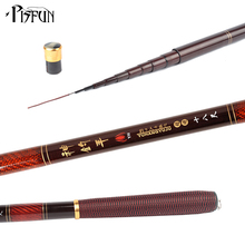 Pisfun 3.0-7.2M Stream Fishing Rod Carbon Fiber Telescopic Fishing Rod Ultra Light Carp Fishing Pole