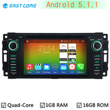 Quad Core 1.6G CPU 16GB Flash Android 5.1.1 Car DVD Player For Chrysler Sebring 300C Cirrus GPS Navigation Radio Stereo system