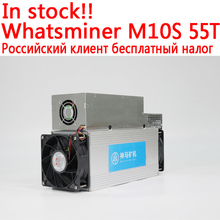 В наличии EMS для RU! BTC BCH Шахтер Asic Bitcoin miner WhatsMiner M10S + т PSU 55 т 3.5KW лучше чем Antminer S9 WhatsMine M3(China)