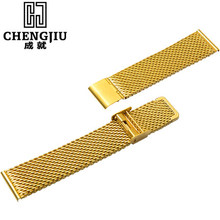Steel Watch Band For Milanese For Patek Philippe Metal 18 20 22 24 mm Bracelet Belt Steel Strap Watchband Flat InterfaceBretelle