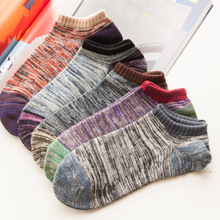 Free Shipping 5 pairs/lot Man's Fashion cotton Socks high quality men sox soks  Male Short Brand casual ankle sock low cut