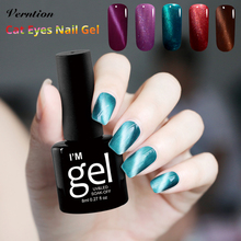 Verntion 24 Colors lucky Gel Nail Polish 3D Cat Eyes UV Magnetic Nail Gel Polish Soak Off LED Long-Lasting Gel Lacquer