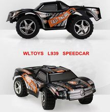 RC Car Wltoys L939 2.4G 5 channel High-speed Remote Control Race Car with Scale Black Alloy Chassis Structure Racing Vehicle(China)