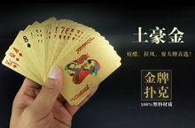 Golden Playing Cards Deck gold foil poker set Magic card 24K Gold Plastic foil poker Durable Waterproof Cards magic,magic tricks(China)