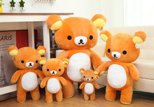 35cm/50cm/65cm kawaii rilakkuma plush, rilakkuma bear teddy bear plush large hug bear dolls birthday wedding gift girl(China)