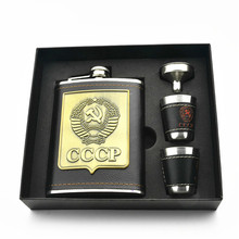New Arrive 8 Oz Stainless Steel Set Hip Flask CCCP Flagon PU Leather Wrapped With 1 Funnel 2 Cups