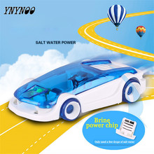 YNYNOO New Creative Children toys Action Figure New Momentum Car Educational Toy DIY Brine Powered Cars Best gifts for Kids