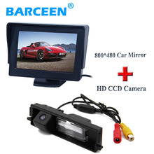 "4.3"" wide screen car rear monitor wirh auto car back up camera 2 in car car reverisng set for Toyota RAV4 (2009~2012)(China)"