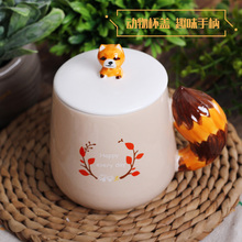 New creative individuality coffee mug cute animal ceramics with lid lovers Office milk drinks Cup gift