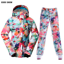GSOU SNOW Winter-35 Degree Women's Ski Team Women's Snowboard Waterproof 10 K Super Hot Ski Jacket + Pants Suits Outdoor sports(China)