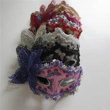 9 pcs sell Women Fashion Upper for Party half face Mask colored drawing half face mask flower butterfly mask multicolor select
