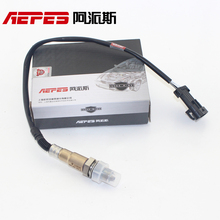 APS-07159F Oxygen Sensor OE:0258006908 5495280 Fit for Buick Excelle Lova Aveo BYD F3 Chery B21 B23