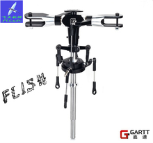 GARTT GT500 Flybarless Metal Main Rotor Head Assembly100% Fits Align Trex 500 RC Helicopter Big Sale