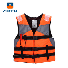 Outdoor Professional Children Life Vest Child Kids Life Jacket with Whistle for Water Sports Swimming Drifting Surfing Fishing(China)