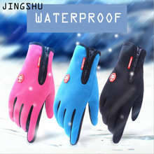 2017 new Winter Warm Mitten men Zipper touch screen diving cloth gloves male Gloves Wrist Soft Covered Finger Fitness drivers(China)