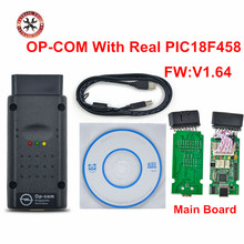 OP-COM V1.64 Newest For Opel SAAB Chip PIC18F458 HW 1.64 OPCOM CAN-BUS Interface OP COM Free Shipping