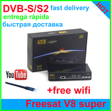 Free Shipping[Genuine]Freesat V8 Super HD Satellite tv Receiver DVB-S2 USB WIFI Cccam full 1080p PowerVu BissKey Youtube scart