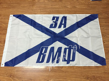 Free shipping3ft x 5ft /Russian Navy flag/Russia Memorial Flag/The Soviet Union, Russia and other series of commemorative banner