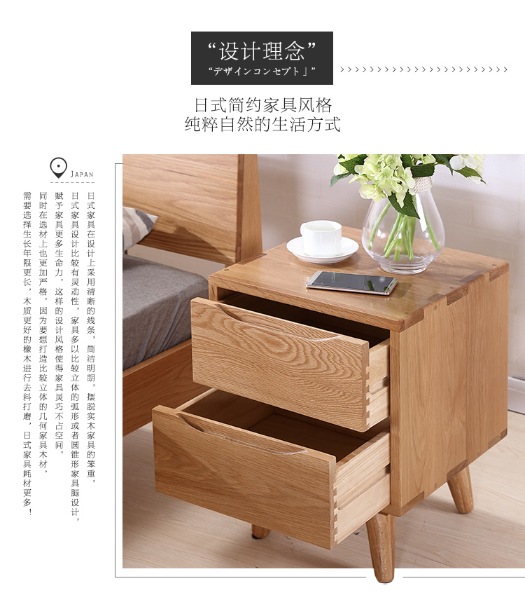 Cherry Blossom Double Draw Bedside Cabinet_02.jpg
