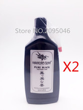 Free Shipping 2 Bottles Professional Tattoo 12OZ Pure Black Makkuro Sumi Tattoo Outlining Ink