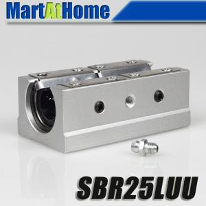 2pcs MAH SBR25LUU 25mm CNC Router Linear Motion Ball Slide Units #SM177 @CF<br>