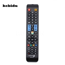 kebidu Hot Sale Universal Remote Control For Samsung AA59-00638A 3D Smart TV(China)