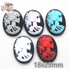 10pcs Resin Halloween skull beauty head cameo Flackback Cabochon Art Supply Decoration Charm Craft DIY 18x25mm(China)