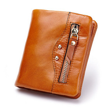 Simple Locomotive Female Purse European and American Style Ladies Coin Pocket Small Wallet Women Money Bag