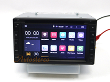 Quad Core Universal Android 7.1 2GB RAM car DVD Player multimedia unit GPS NAV SAT 173*98 WiFi for Most of car radio fascia(China)