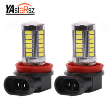 2x Car styling 5 Models Car led 1156 1157 H11 H7 H8 9006 33SMD 5730 Car Motorcycle Brake Reverse Lights Fog Lamps Taillight(China)