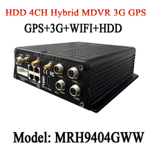 4ch Hybrid Mobile DVR 3G GPS HDD WIFI free software CMS/IVMS for vehicle/auto/school bus/taxi/truck