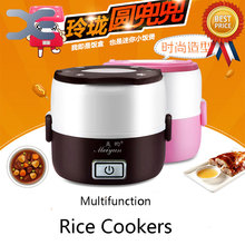 2 Layer Mini Rice Cooker 1.3L Electric Lunch Box Electronic Heating Lunch Box Insulation(China)
